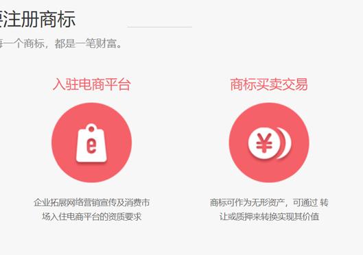 郑州市惠济区商标注册重要性