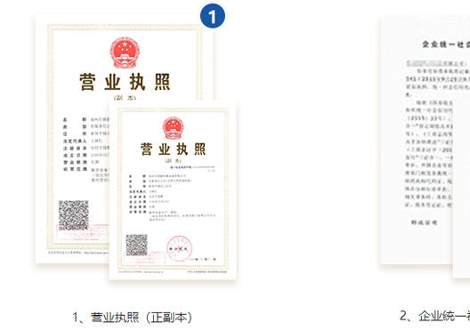 郑州新密市注册公司成功后领取材料