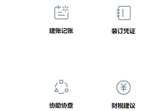 郑州金水区代理记账流程
